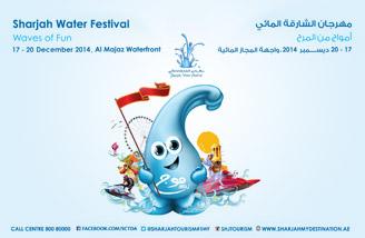 Sharjah Water Festival