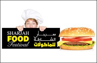 Sharjah Food Festival