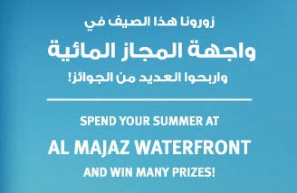 Summer at Al Majaz Waterfront