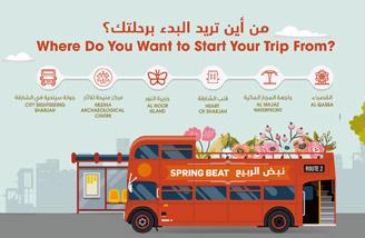 Spring Beat Promotion