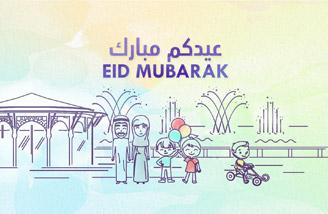 Joy of Eid at Al Majaz Waterfront