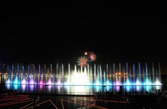 Sharjah Fountain Image 01