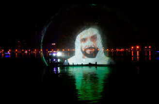 Sharjah Fountain Image 02
