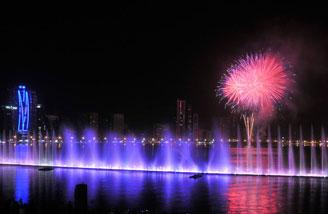 Sharjah Fountain Image 07