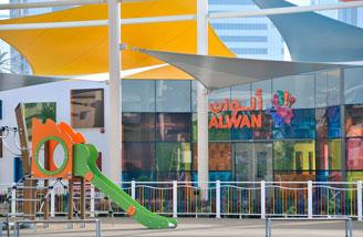 Alwan Image