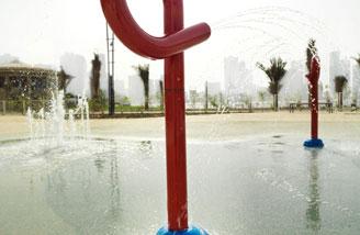 Mini Splash Park Image