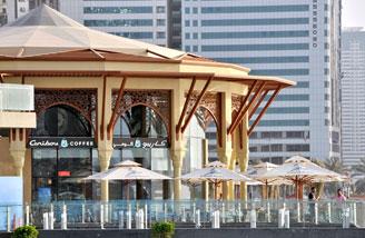 Al Majaz Restaurants and Cafes