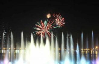 Al Majaz Fountain Celebration