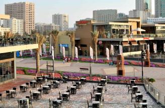 Al Majaz Plaza